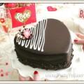 Valentine_Party_Featured